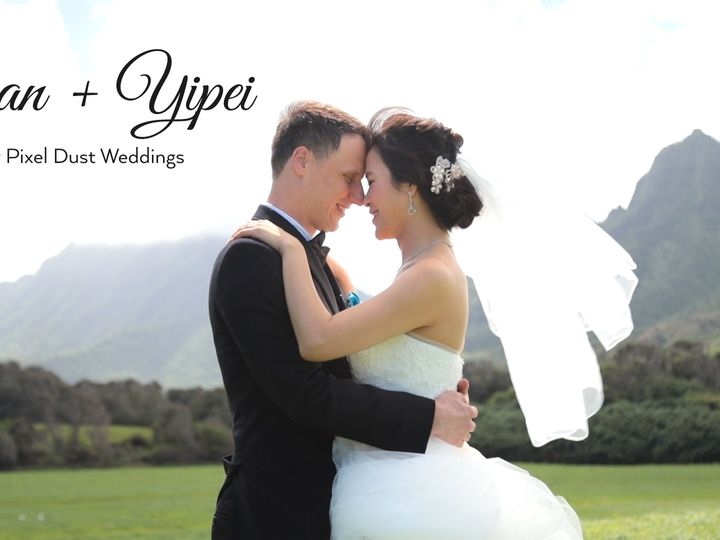 Tmx Seanyipei Thumbnail 51 375276 161255714693064 Seattle, WA wedding videography