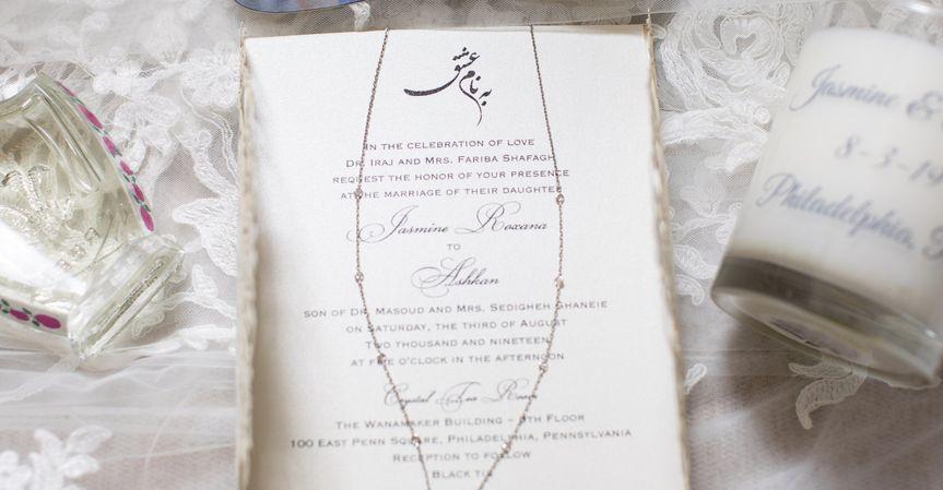 Persian Wedding Invitation