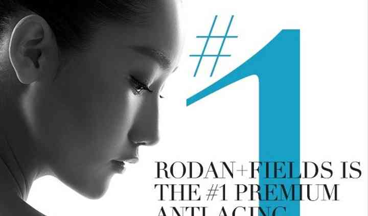 Rodan + Fields Skin Care