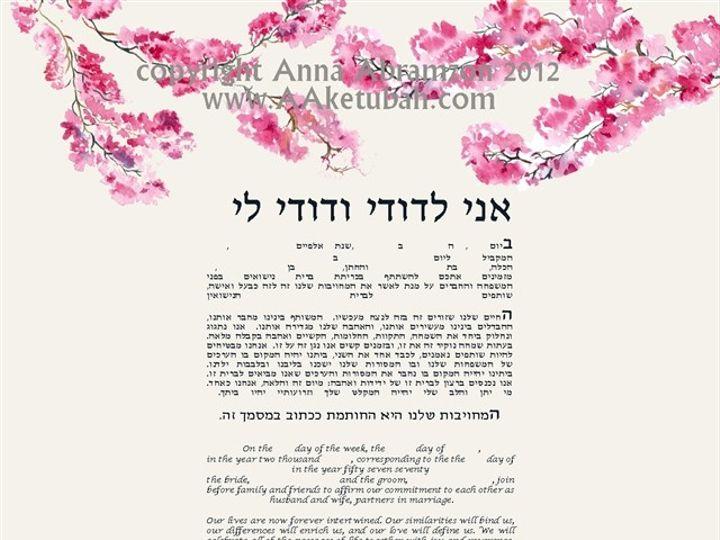 Tmx 1426281882669 Cherryblossomsketubah 2 San Rafael wedding eventproduction