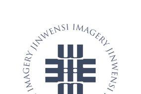 Jinwensi Imagery: Photography | Videography | Editing