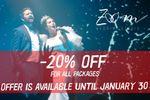 Zoom Wedding Studio image