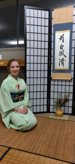 Fudō-An Tea and Wellness Services