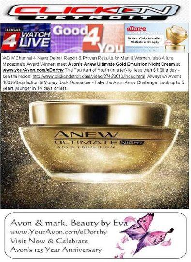 Avon & mark. Beauty by Eva, Tiny Tillia www.YourAvon.com/eDorthy