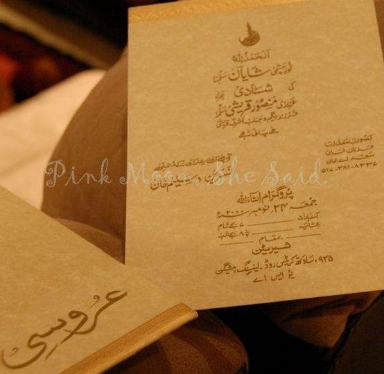 Wedding Invitation (South Asian)