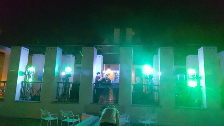private party 51 1056867