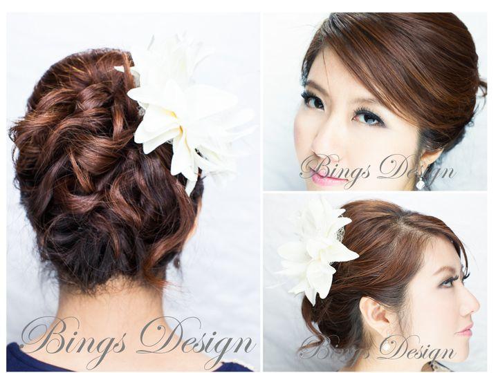 Tmx 1378794227868 Hair2 Fremont, California wedding florist