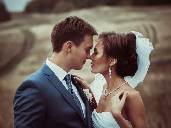 Tmx 8 51 1288797 1572522497 North Babylon, NY wedding beauty