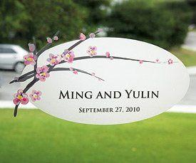 Tmx 1229450501733 8889 Mount Juliet wedding favor