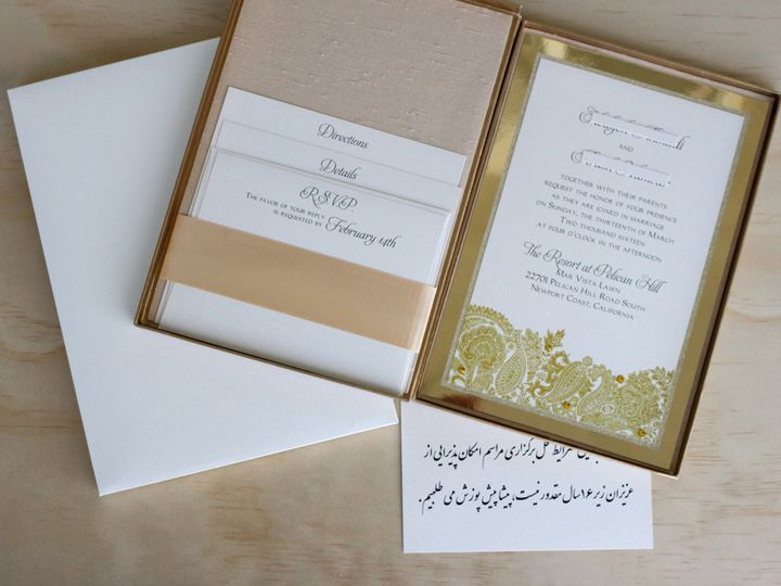 Tmx 1482964499991 Bella Luxe Trend Hinged Ahmadi Tustin, California wedding invitation
