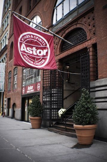 Front entrance to Astor Center