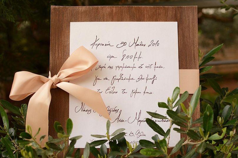 chirography wedding anniversary party invitation 0