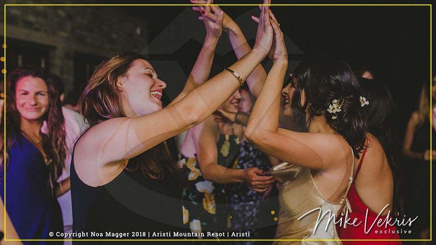 Israeli Wedding in Ioannina