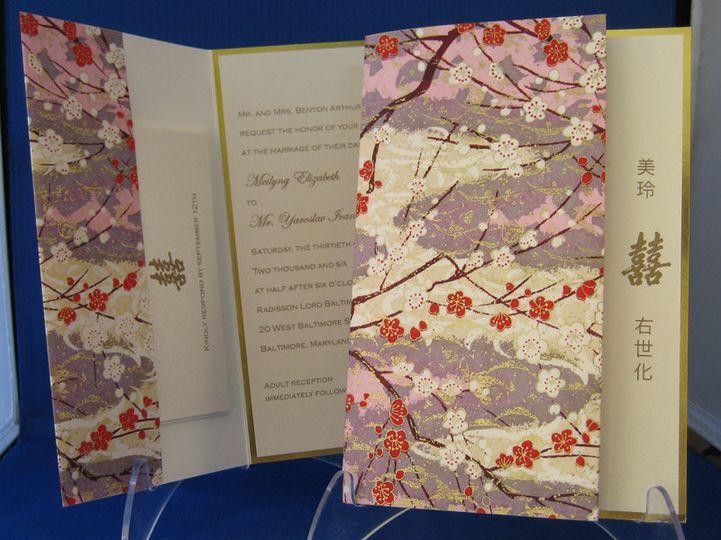 cherry blossom copy