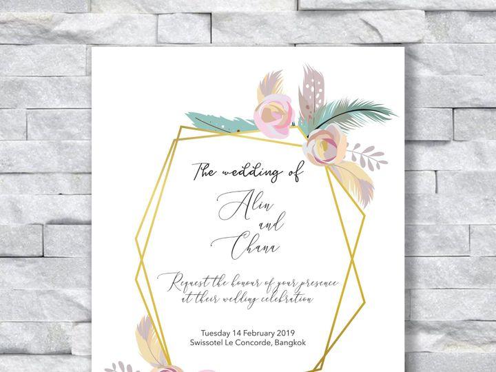 Tmx Feathers 51 644268 158533616615239 Altoona, PA wedding invitation