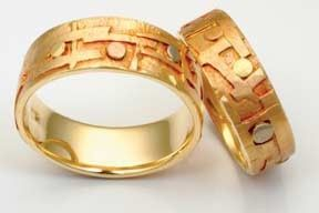 The Klimt Band.  14k and 18k gold custom handmade wedding bands available in yellow or white gold,...