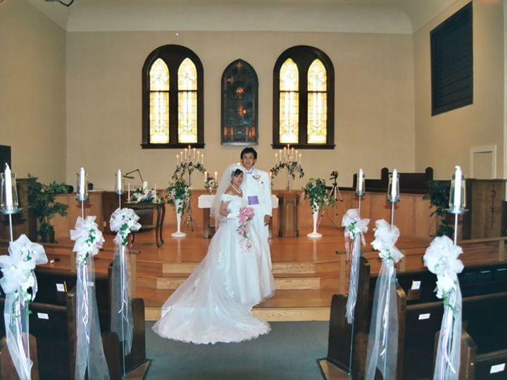 Tmx 1404854236717 Kinichimisako2 Tacoma, Washington wedding officiant