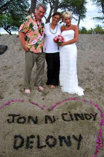 Hawaiian Style weddings on the Beach on the South Kohala Coast (Waikoloa Resort Area, Mauna Lani...