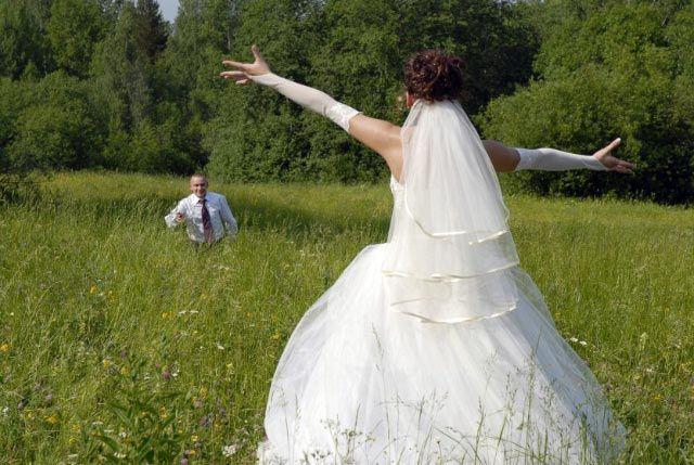 Bride calling for her groom