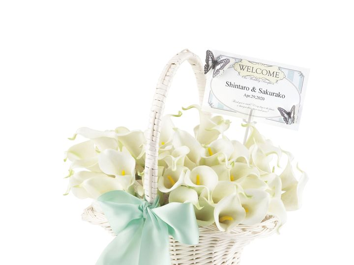 Tmx 1423716185185  Weehawken wedding favor
