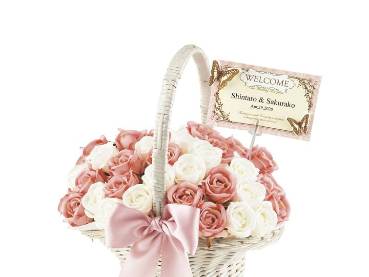 Tmx 1423716238015  Weehawken wedding favor