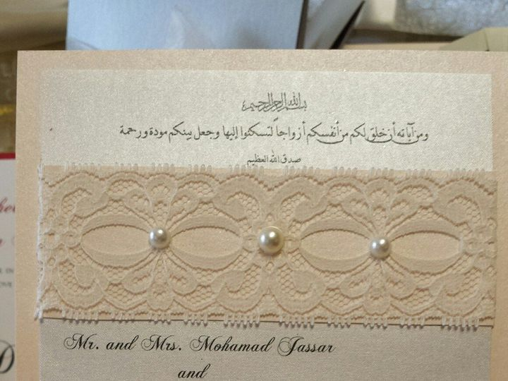Tmx 1455842092475 20150820163021resized Canton, MI wedding invitation