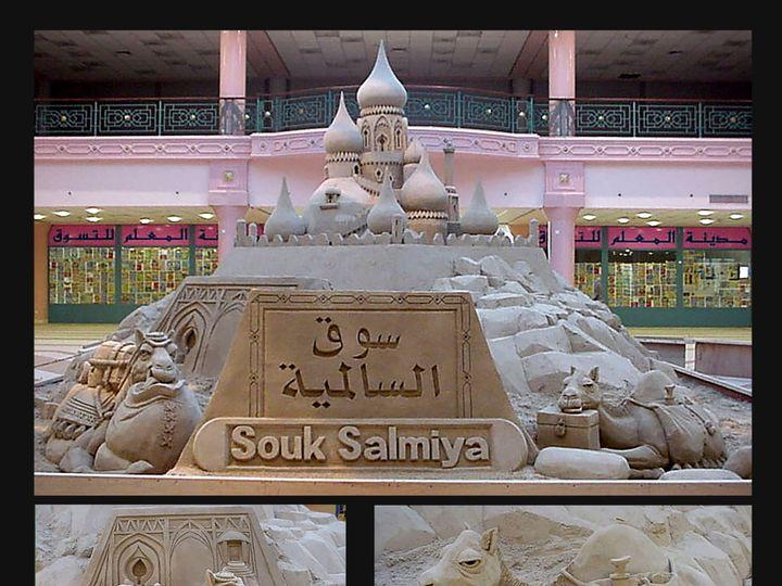 Tmx Sandtastic Watermarked Kuwait Castle 51 1074619 1568240944 Sarasota, FL wedding eventproduction