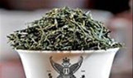 Mark T. Wendell Tea Co.