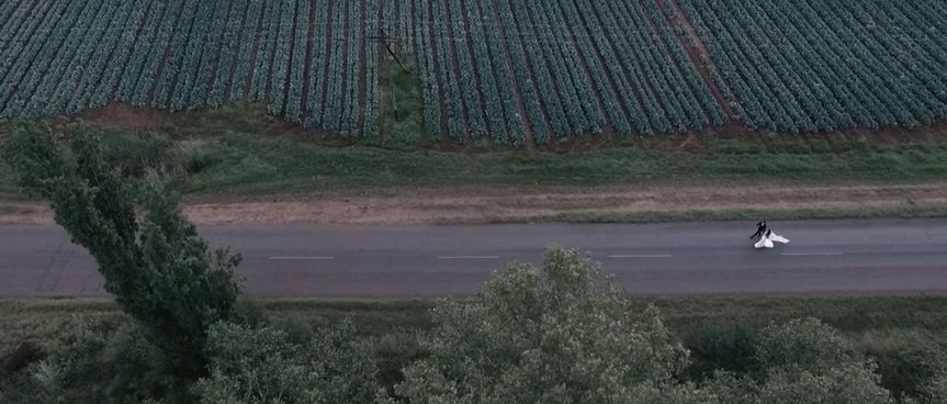 Aerial drone footage