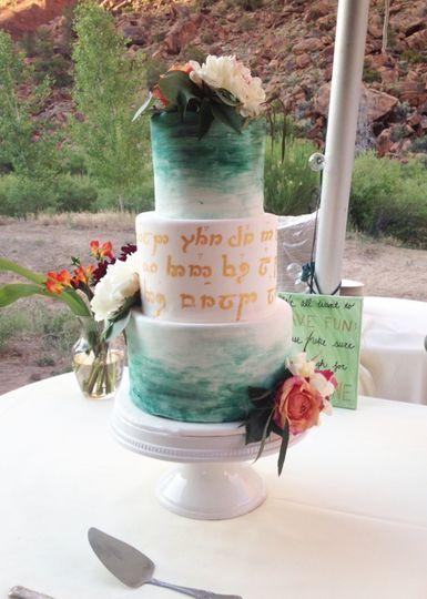 Elvish wedding cake