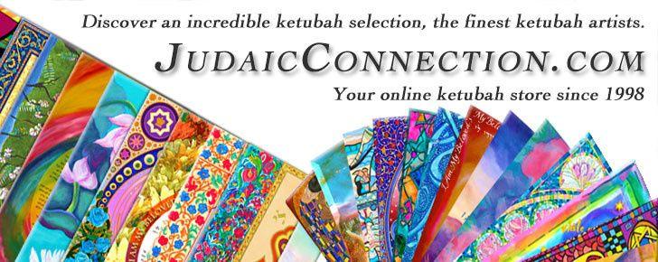 judaic connection banne