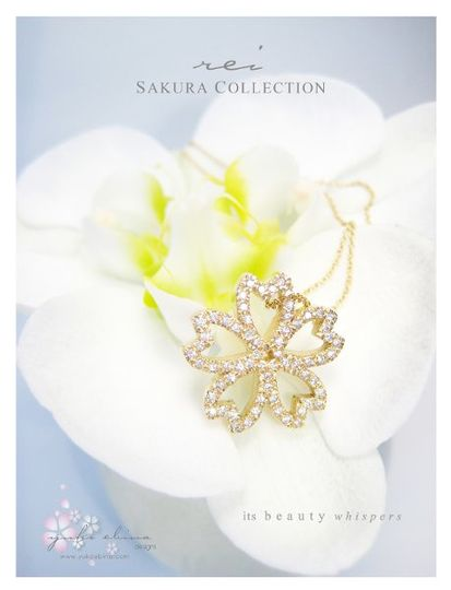 Rei Sakura Pave Diamond Necklace