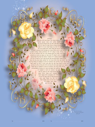#1894 Traditional Rose Wreath