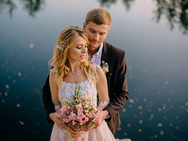 Tmx Istock 937406982 51 1969159 158939874596372 Canandaigua, NY wedding venue