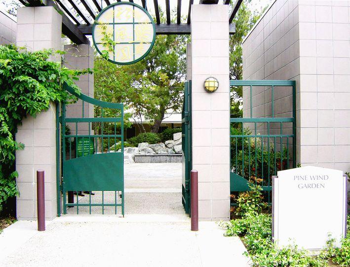japanese pine wind garden front gate 51 29669