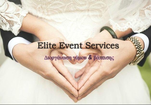 Elite Events Services