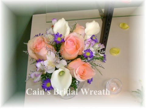 Tmx 1218147051040 PeachRoseWhitewLilyBouquet Plymouth wedding florist