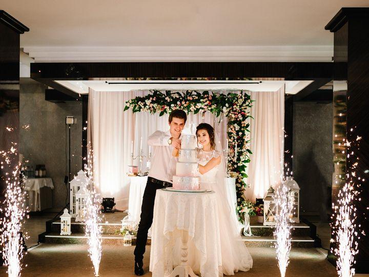 Tmx Adobestock 225862497 51 1006879 158351346830446 Washington, DC wedding planner