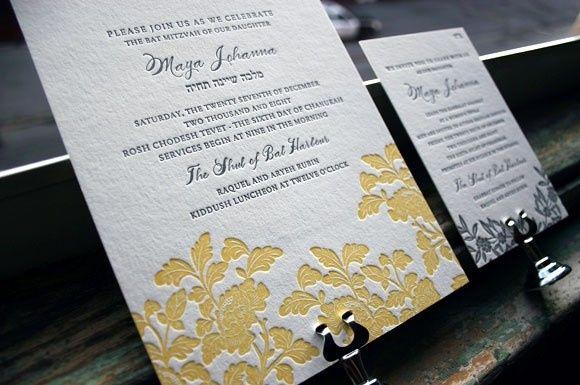 Tmx 1400089331905 60649360bc0c4f6c6e42e9616e8d961 Winter Park, Florida wedding invitation