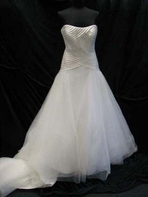 Tmx 1200457856984 SabrinaToyTulle Philadelphia, Pennsylvania wedding dress