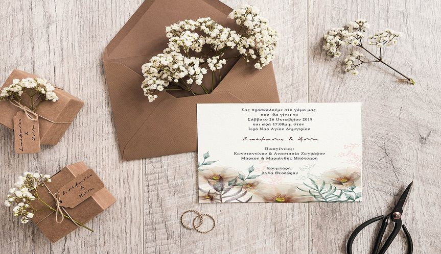 Artful invitations