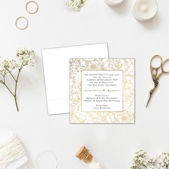 Luxury invitation