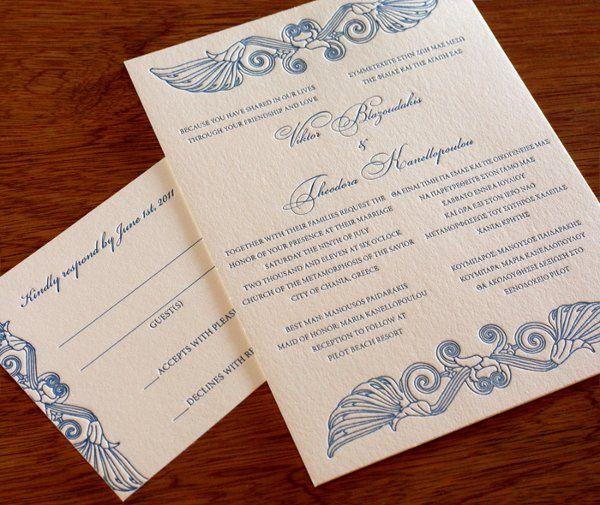 Tmx 1314299068610 Theodoralg02 Rohnert Park wedding invitation