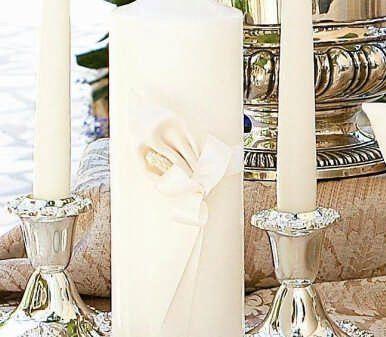 Tmx 1311357323983 95PI Elysburg, PA wedding invitation