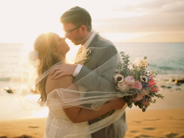 The wedding of Jillian and Adam