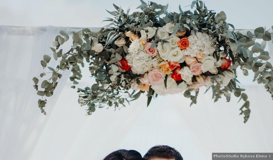 Levon and Susanna's Wedding in Punta Cana, Dominican Republic