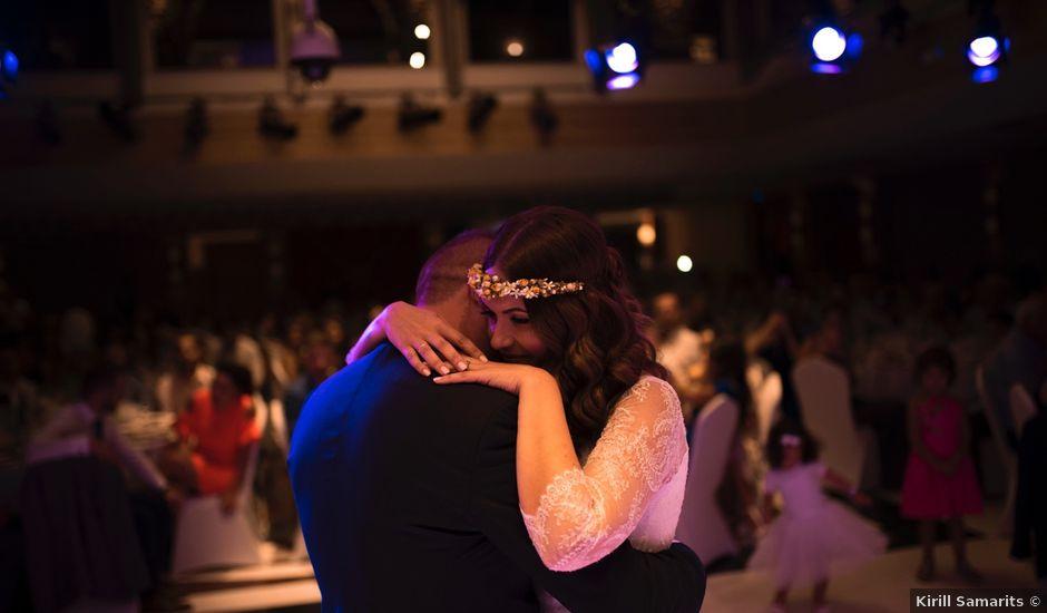 Marina and Dimitris's Wedding in North Greece, New York