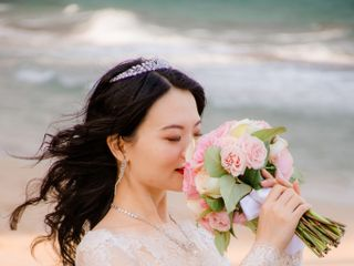 The wedding of Maggie and Jichen 1