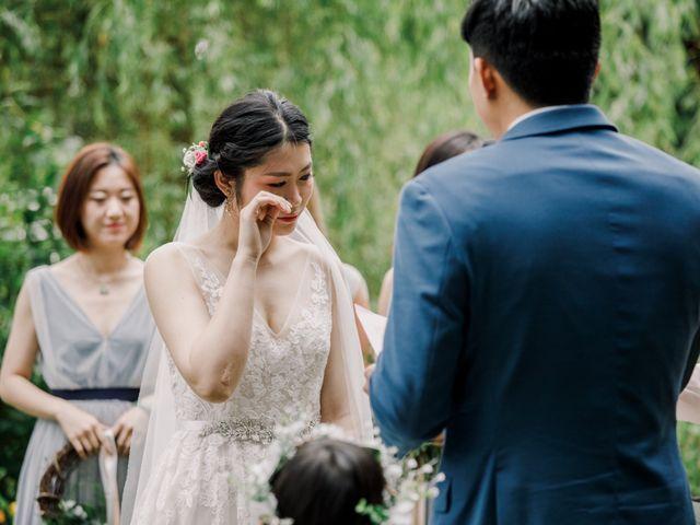 Zhen and Guangming's Wedding in Seattle, Washington 7
