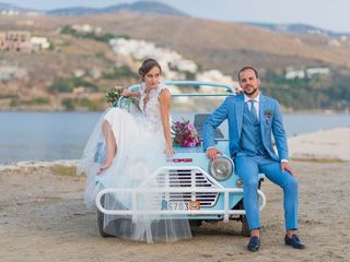 The wedding of Dafni and Tobias